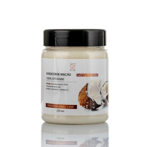 Кокосовое масло 250 мл Рафинированное Elit-Lab