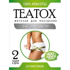 TEATOX. Фиточай для похудения - 20 пакетиков
